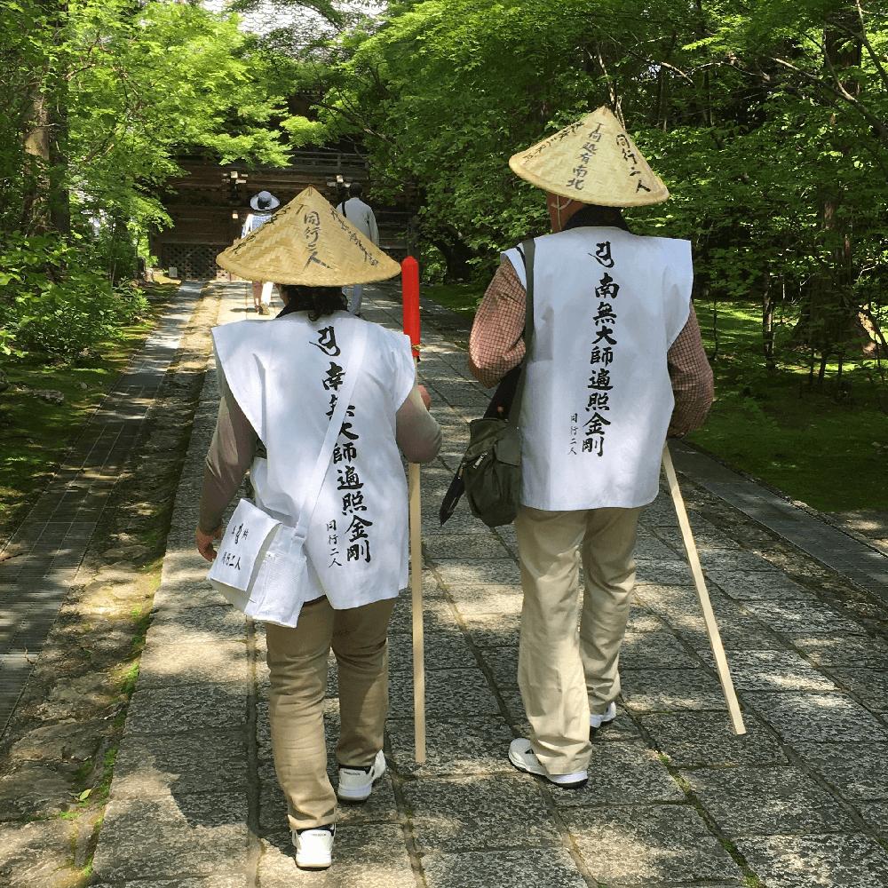 Pilgrimsvandringer